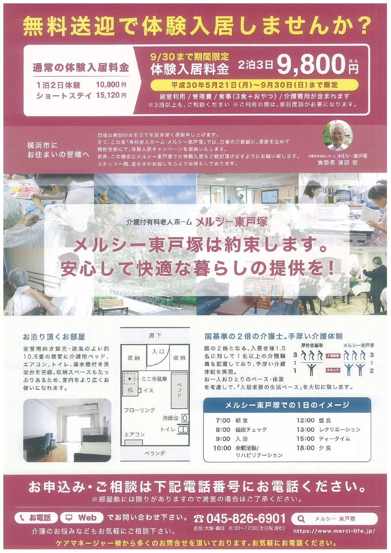 img-520175206のサムネイル